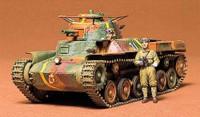 Japanese Type 97 Tank 1/35 Tamiya