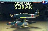 Aichi M6A1 Seiran Seaplane 1/72 Tamiya