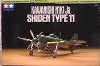 Kawaishi N1K1-Ja Shiden Type 11 1/72 Tamiya