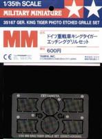 King Tiger Etched Grille Set 1/35 Tamiya