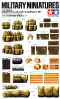 Modern US Military Equipment Set 1/35 Tamiya