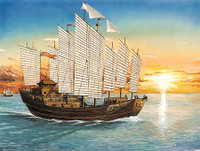 Chinese Explorer Admiral Cheng Ho Sailing Ship 1/250 Trumpeter