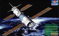 Chinese Shenzhou Spacecraft 1/72 Trumpeter