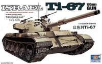 T-67 Tank w-105mm Gun 1/35 Trumpeter