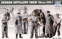 Karl Gun Artillery Figure Set 8 Model Kit 1/35 Trumpeter