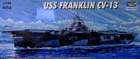 USS Franklin CV-13 1/700 Trumpeter