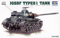 Japanese Type 61 Tank Model Kit 1/72 Trumpeter