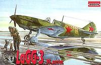 LaGG-3 Series 35 1/72 Roden