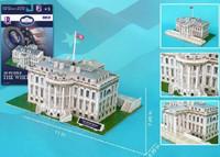 White House 3D Paper Model
