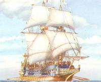 Spanish Galleon Sailing Ship 1/200 Heller