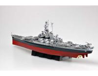 USS Massachusetts BB-59 Battleship 1/350 Trumpeter