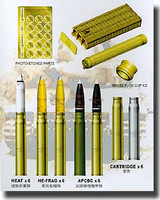 German 8.8cm/L56 Flak 18/Tiger I Ammunition & Accessory Set 1/35 AFV Club