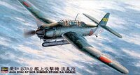 B7-A2 Ryuseikai (Grace) Bomber 1/48 Hasegawa
