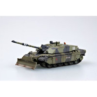 British Challenger II Tank Kosovo 1999 (Built-Up Plastic) Easy Model MRC