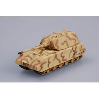 German Maus Tank German Army Factory Designed (Built-Up Plastic)  Easy Model MRC