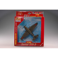 Soviet MiG3 Porkryshkin 1941/1942 WWII (Built-Up Plastic)  Easy Model MRC