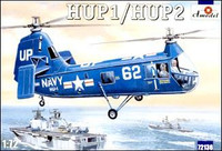 HUP1/HUP2 US Navy Helicopter 1/72 A-Models