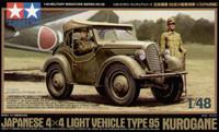Japanese 4x4 Light Vehicle Type 95 Kurogane 1/48 Tamiya