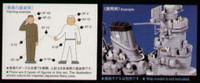 Crew Set (144pcs) 1/350 Tamiya