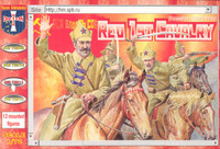 Red 1st Cavalry Russian Civil War 1918 (12 Mounted) 1/72 Orion Figures