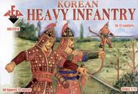 Korean Heavy Infantry XVI-XVII Century AD (48) 1/72 Red Box