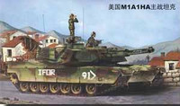 M1/A1/A2 Abrams Tank (5 in1 Kit) 1/35 Trumpeter