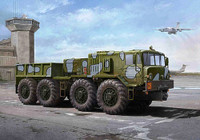 Soviet MAZ/KZKT-537L Cargo Truck 1/35 Trumpeter