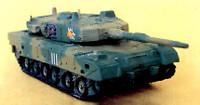 Type 90 JGSDF Tank (Assembled) 1/144 Pegasus