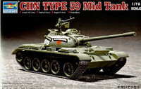 Chinese Type 59 Main Battle Tank 1/72 Trumpeter