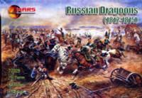 Napoleonic War 1812-1815 Russian Dragoons (12 W/12 Horses)  1/72 Mars