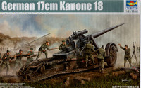 German 17cm s.K 18 Heavy Artillery Gun 1/35 Trumpeter