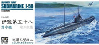 Japanese Navy I58 Submarine 1/350 AFV Club