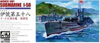 Japanese Navy I58 Late Version Submarine w/Kaiten torpedo 1/350 AFV Club