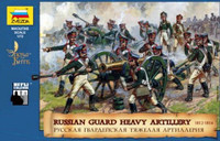 Russian Heavy Artillery 1812-14 1/72 Zvezda