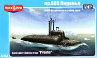 Soviet Type Piranha Midget Submarine 1/144 Amp Kits