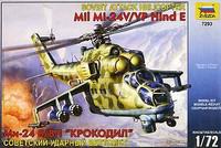 Mil Mi-24V/VP Hind E Soviet Attack Helicopter 1/72 Zvezda