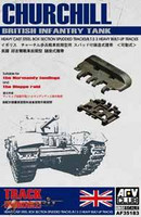Churchill British Tank spudded BTS3 Workable Track Links 1/35 AFV Club