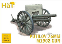 WWI Putilov 76mm M1902 Gun (4) 1/72 Hat