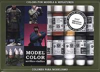 WWII German Model Color Paint Set 17ml Bottle Acrylic (16 Colors)
