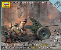 WWII German PaK 36 Anti-Tank Gun with Crew (2) (Snap Kit) 1/72 Zvezda