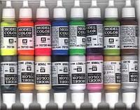 Wargame Special Model Color Paint Set 17ml Bottle Acrylic  (16 Colors)