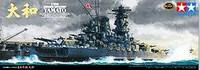 Japanese Battleship Yamato 1945 1/350 Tamiya