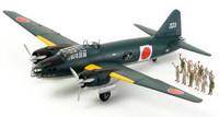 Mitsubishi G4M1 Model 11 Admiral Yamamoto Transport Aircraft 1/48 Tamiya