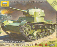 Soviet T-26 M Light Tank (Snap Kit) 1/100 Zvezda