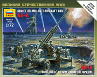 Soviet 85mm Anti-Aircraft Gun with Crew (4) (Snap Kit) 1/72 Zvezda
