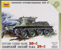 Soviet BT-5 Light Tank (Snap Kit) 1/100 Zvezda