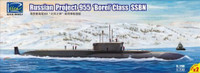 Russian Project 955 Borei Class SSBN Submarine K-535 and K-550 (2 Kits) 1/700 Riich