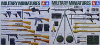 German Infantry Weapons 1/35 Tamiya