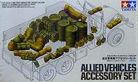Allied Vehicle Accessories 1/35 Tamiya