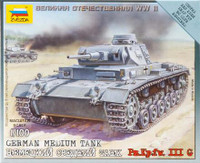WWII German Pz.Kpfw.III G Tank (Snap Kit) 1/100 Zvezda